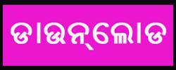Kali bai go sambalpuri song download